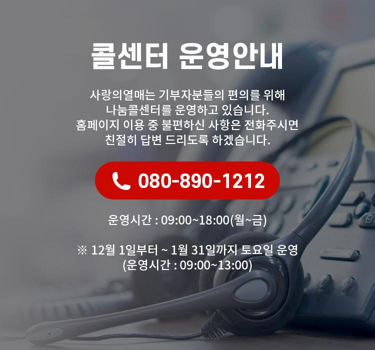 customer center. 월~금 : 09:00~18:00, 토요일 home 고객센터
